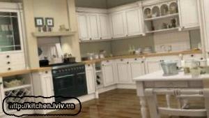 Кухні місто Львів